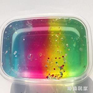 黏土玩具 七彩彩虹拼色水晶泥透戳戳泥史萊姆Slime 黏土透明解壓泥玩具OB1704『美好時光』