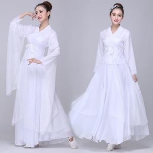 古典舞演出服女飄逸中國風仙女清新淡雅涼涼舞蹈服裝古裝漢服成人古裝