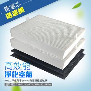 【GreenR3濾芯】適用Honeywell 空氣清淨機 HPA-200APTW / HPA-202APTW / HRF-R2 True HEPA 濾心
