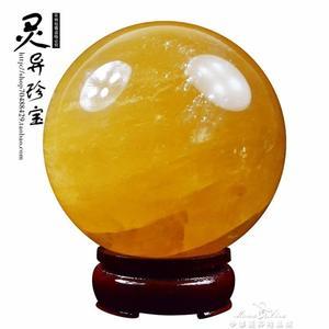 開光天然黃水晶球風水球轉運球黃色水晶球擺件七星陣招財鎮宅YXS 夢娜麗莎
