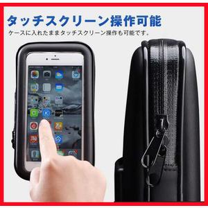 iphone htc sony xz xz1 RacingKing 180 150三星後照鏡車架摩托車檔車手機支架重機手機架勁戰機車支架