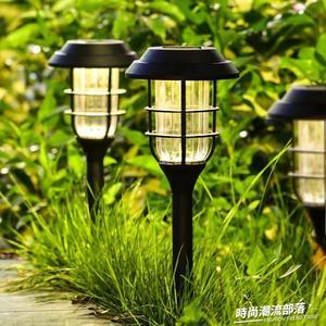 太陽能草坪燈戶外庭院燈家用防水花園別墅裝飾迷你小路燈
