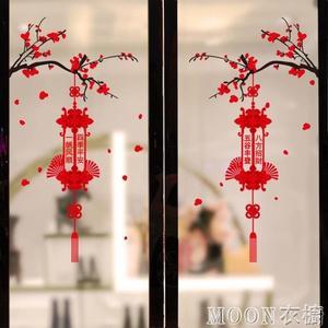 新年過年春節墻貼玻璃門貼自粘壁紙櫥窗裝飾品墻貼畫貼紙      MOON衣櫥