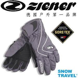 [SNOW TRAVEL] AR-42 / GORE-TEX 德國100%防水透氣保暖手套 (任選1件)