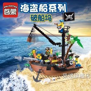 組裝積木海盜船系列組裝兒童拼裝積木少年小學生拆裝玩具3-6-7-8周歲男孩