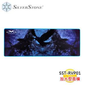 銀欣 SilverStone SST-RVP01 Raven 烏鴉大桌面墊