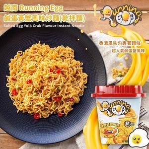 越南 Running Egg 鹹蛋黃蟹風味炒麵(乾拌麵) 92g
