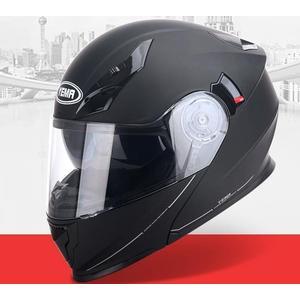 野馬四季摩托車頭盔男秋季雙鏡片揭面盔全覆式機車全盔個性安全帽