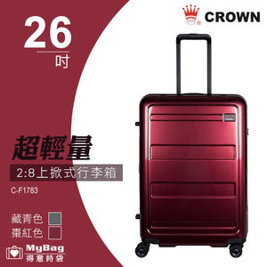 CROWN 皇冠 行李箱 棗紅色 26吋 超輕量大容量 2:8上掀式拉鍊行李箱 C-F1783 MyBag得意時袋