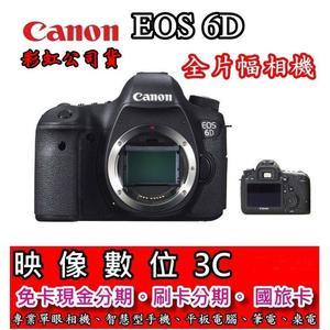 《映像數位》CANON EOS 6D BODY 機身。全片幅數位單眼相機 【全新彩虹公司貨】B