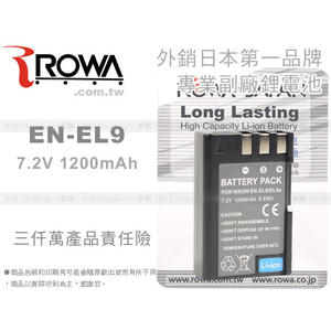 EGE 一番購 】ROWA 外銷鋰電池 Fit NIKON EN-EL9 EL9A【D5000 D3000 D60 D40X D40】