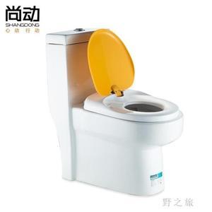 子母馬桶蓋 馬桶蓋通用彩色子母蓋大人兒童U型V型馬桶蓋小孩馬桶蓋加厚配件 CP4574【野之旅】