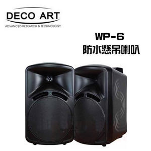 DECO ART 美國 WP-6 號角高音 6吋 防水 可 直立 橫掛 懸吊 環繞 喇叭【公司貨+免運】