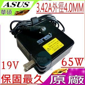 ASUS充電器(原廠)-華碩19V,3.42A,65W,UX3410UA,UX3410UQ,UX3430UA,UX410,UX410UA,UX410UQ