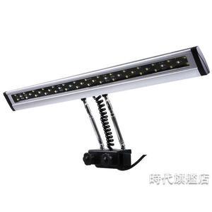 魚缸燈LED水草燈海水燈魚缸燈水族箱照明燈草缸照明夾燈