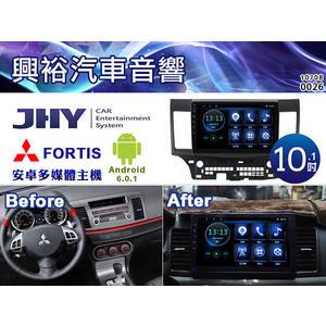 【JHY】07~16年三菱 FORTIS專用10.1吋觸控螢幕安卓多媒體主機*藍芽+導航+安卓(數位.倒車選配)