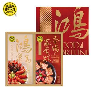 【黑橋牌】鴻運高升禮盒B(小)─香腸蘿蔔糕+400g原味香腸