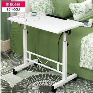 宿舍桌子 電腦桌 床上書桌 床邊桌 移動升降桌【80-40格桑淡彩】