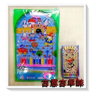 古意古早味 彈珠台+迷你組(19x30cm/14x7cm/顏色隨機)懷舊童玩 糖果機 打香腸 造型玩具