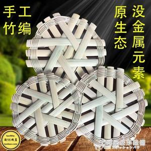 蒸架 竹蒸架家用竹蒸籠蒸鍋蒸篦子竹箅子墊竹蒸墊竹制編織屜蒸格竹蒸片 時尚芭莎