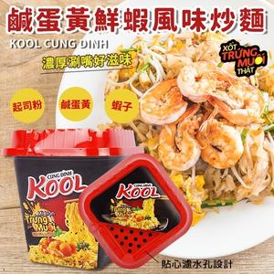 KOOL 鹹蛋黃鮮蝦風味炒麵 90g【櫻桃飾品】【30913】