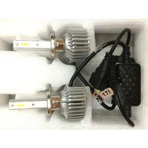 [BWS拍賣] 汽車 大燈 H7 LED大燈 單色 2入 2色可選