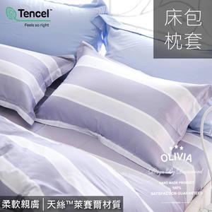 加大雙人床包枕套兩件組【不含被套】【 DR1019 Samantha 】 300織天絲™萊賽爾   台灣製 OLIVIA
