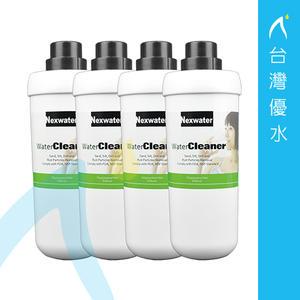【免運費】Norit台灣諾得淨水24.2.100 PP纖維前置濾心4支優惠組