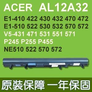 宏碁 ACER AL12A32 原廠電池 V5-551G V5-561 V5-561G V5-571G V5-561P E1-430 E1-430P E1-432 E1-432G E1-432P