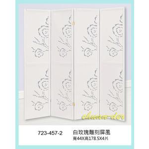 【全德原木】723457-2 白玫瑰雕刻屏風 北歐風-工業風-鄉村風