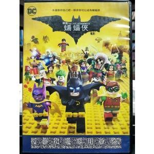 挖寶二手片-P03-366-正版DVD-動畫【樂高蝙蝠俠電影】-樂高玩電影系列