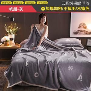 毛毯冬季加厚保暖雲貂絨珊瑚絨床單墊法蘭絨毯子單人150X200