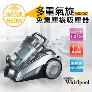 超下殺!外箱不良,新品!【惠而浦Whirlpool】多重氣旋免集塵袋吸塵器 VCK4007-限量