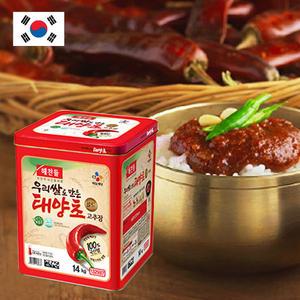 韓國 Haechandle 辣椒醬 500g【特價】★beauty pie★