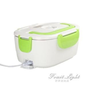 便當盒 多功能可拆洗分體電熱飯盒 插電保溫加熱飯盒不銹鋼內膽 果果輕時尚