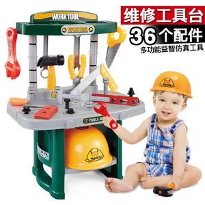 *粉粉寶貝*寶寶多功能維修工具台~小小工程師維修工具台玩具組