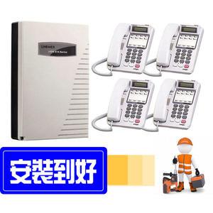 聯盟 LINMEMEX 電話總機✔安裝到好✔總機*1台✔顯示型聯盟話機*4台✔屏東電話總機