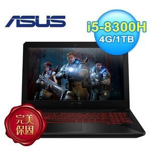 【ASUS 華碩】TUF Gaming FX504GD-0211A8300H 15.6吋 電競筆電 隕石黑 【買再送電影兌換序號1位】