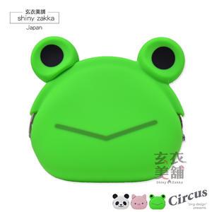 零錢包-日本P+G可愛矽膠扣珠包-青蛙-玄衣美舖