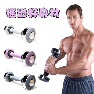 全新科技 事半功倍 震動啞鈴 健身 健美 健體 胸肌 肱二頭肌 腹肌 單槓 減肥 減脂