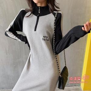 針織洋裝 2019秋季新款韓版寬鬆拼色長款過膝針織連帽T恤連身裙女流行裙子夏潮