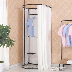 試衣間 商場臨時移動試衣間服裝店落地便攜式可折疊簡易更衣室門簾 第六空間 MKS