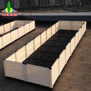 陽台種植箱家庭菜園加深種菜盆陽台特大蔬菜種植箱 加深種植箱igo「青木鋪子」