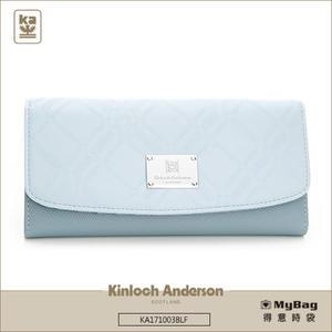 Kinloch Anderson金安德森 皮夾 月下舞會 冰晶藍 單面扣長夾 多功能插卡 KA171003BLF  MyBag得意時袋