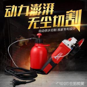 角磨機自動供水電磨切割機 磨光機 角磨開槽機水電 1995生活雜貨NMS