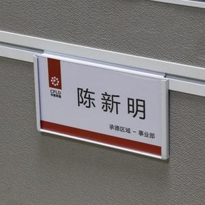 新款烤漆工位牌鋼制辦公室姓名牌座位牌上掛屏風掛牌人名職位牌        瑪奇哈朵
