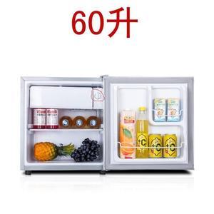 迷你小冰箱小型電冰箱冷藏冷凍雙門家用冰箱節能靜音宿舍igo220V 全館免運