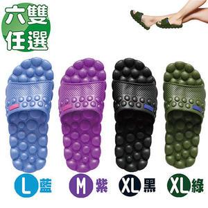【活力小舖】腳底按摩室內外拖鞋(六雙任選)