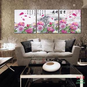 客廳聯畫掛畫牡丹壁畫花開富貴牡丹九魚圖無框畫裝飾畫