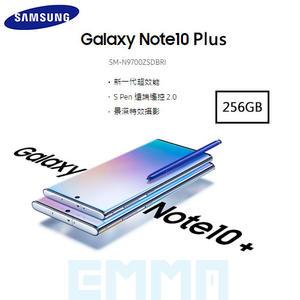 現貨-送美拍握把【3期0利率】三星 SAMSUNG Note10 Plus Note10+ 6.8吋 128G/256G IP68防水塵 手機